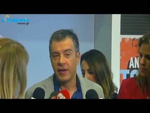 Στ.Θεοδωράκης: Η χώρα έχει ανάγκη από μεγάλες συμμαχίες