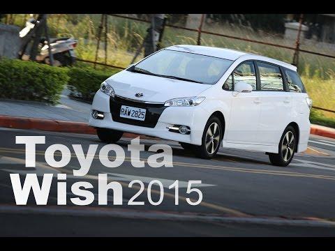 智慧升級 Toyota Wish 2015年式