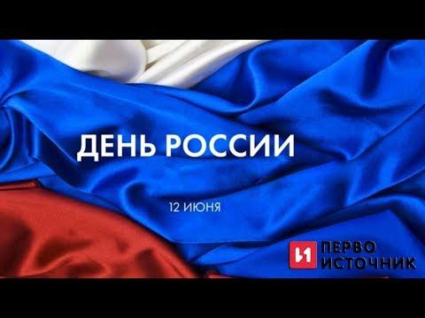 Концерт певицы Валерии. Сыктывкар. Прямая трансляция.