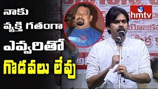 Pawan Talks about Kathi Mahesh | Pawan Kalyan 2nd Day Telangana Tour  | hmtv News