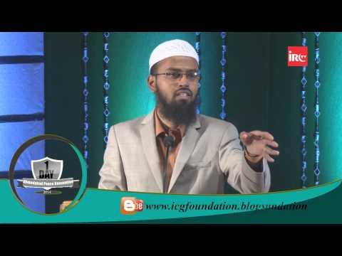 Mobile Aur Internet Ke Zariye Jo Bigad Aaraha Hai Uska Kya Ilaj Hai By Adv  Faiz Syed