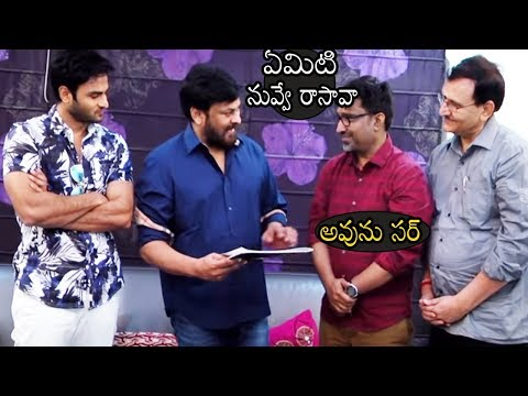 Chiraneevi Felicitate Sammohanam Movie Team | Sudheer Babu | Telugu Cinema | Life Andhra