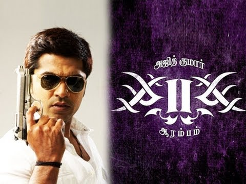 Simbhu fights against Piracy for Ajith
