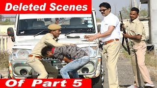 Deleted Scenes Of Fake Police Prank Part 5 | Bhasad News | Pranks in India 2018
