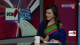 Jonotontro Gonotontro with Sanzida Islam Padma (জনতন্ত্র গণতন্ত্র) 19th July, 2019 on News24