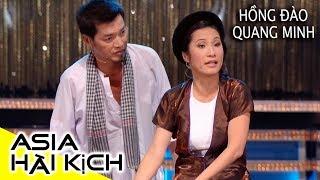 Hài Kịch: ĐANH ĐÁ CÁ CÀY | QUANG MINH & HỒNG ĐÀO | ASIA 51