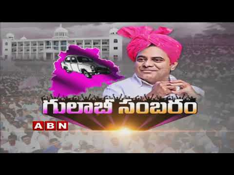 LIVE Updates from Telangana Bhavan | KTR Takes Charge as TRS Working President | ABN Telugu