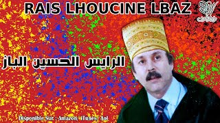 Lhoucine lbaz - watasano