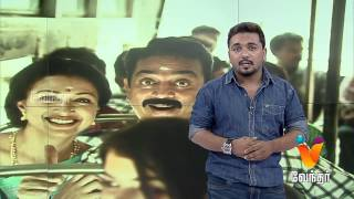 Vendhar Review Papanasam - 05-07-2015