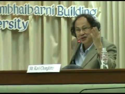 A Public Forum on