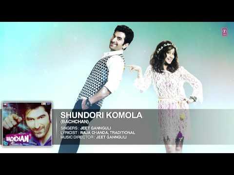 Bachchan : Shundori Komola Full Song (Audio)   Jeet Gannguli   Jeet, Aindrita Ray, Payal Sarkar