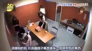 Japanese Camera Cruel Jokes, Very Funny
