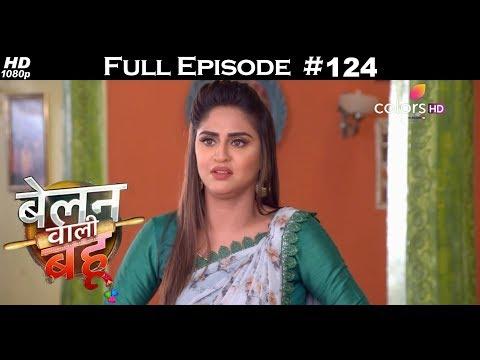 Belanwali Bahu - 20th June 2018 - बेलन वाली बहू - Full Episode thumbnail