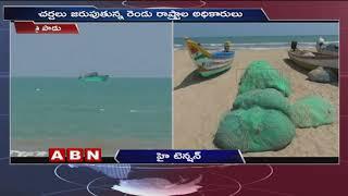 నెల్లూరు జిల్లా సముద్రతీరంలో ఉద్రిక్తత Fishermen of AP, Tamil Nadu clash in Nellore district