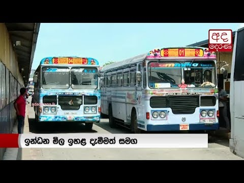 private bus strike d|eng