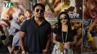 Arifin Shuvoo & Jolly at Cinema Hall (সিনেমা হলে শুভ - জলি) I Bengali Movie 'Niyoti' (নিয়তি)