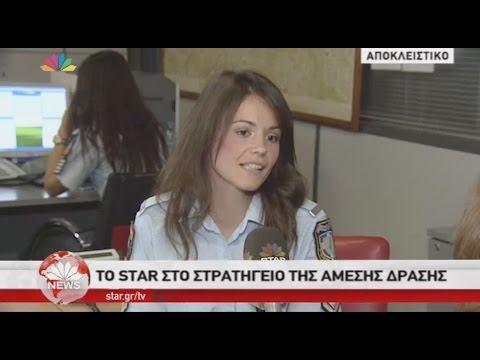 Star - Ειδήσεις 9.10.2015 - βράδυ