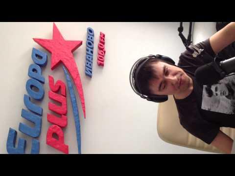 4 февраля 2013 эфир на радио Европа Плюс Иваново