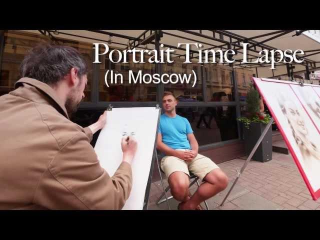 Portrait Time Lapse