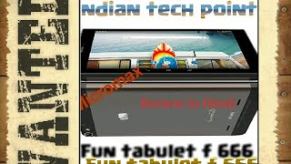 Micromax fan tablet f666 unboxing/review in Hindi Indian tech point