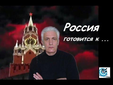 Россия готовится к войне. Путин: мировая война неизбежна.