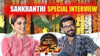 Ram Charan And Kiara Advani Special Interview | Vinaya Vidheya Rama