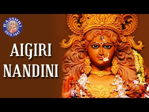 Aigiri Nandini With Lyrics || Mahishasura Mardini Stotram || Rajalakshmee Sanjay || Devotional video
