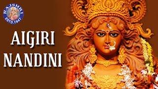 Nandini - Aigiri Nandini With Lyrics || Mahishasura Mardini Stotram || Rajalakshmee Sanjay || Devotional
