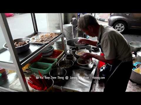 Ah Hai Koay Teow Theng (Koay Teow Soup)
