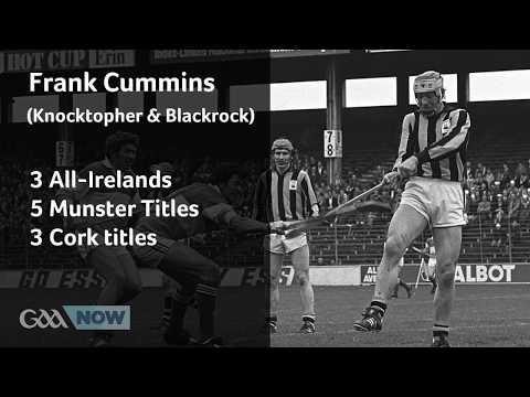 GAANOW: GAA Museum Hall of Fame - Frank Cummins, Kilkenny