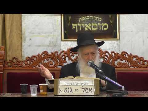 הרב דוד פחימה תיקון המידות באלול+הרב אריה שכטר ראש השנה הצלת נפשות