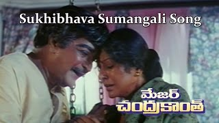 Sukhibhava Sumangali ||Major Chandra Kanth Video Songs || N.T.R, Mohanbabu, Ramykrishna, Nagma