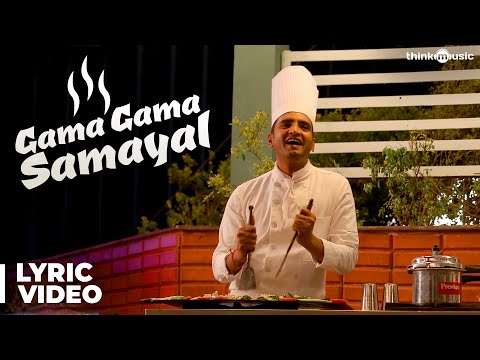 Server Sundaram | Gama Gama Samayal Song with Lyrics | Santhanam | Santhosh Narayanan | Anand Balki