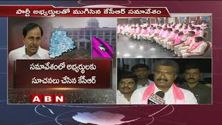 KCR to hold Public Meetings in Khammam and Warangal | Ex MLA Rajender Reddy about TRS Campaign