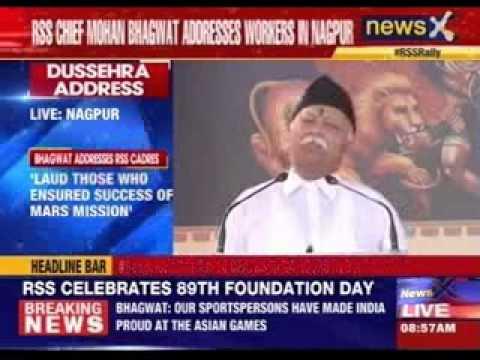 RSS chief Mohan Bhagwat's Vijaya Dashami address