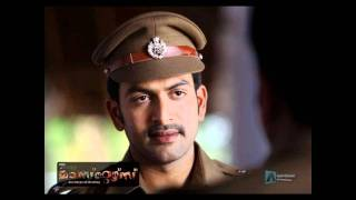 Masters - PRITHVIRAJ IN MASTERS NEW MALAYALAM MOVIE