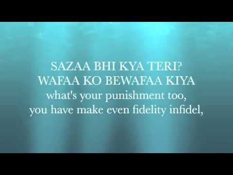 Yeh Jism Hai To Kya Lyrics - Jism 2(English Translation)
