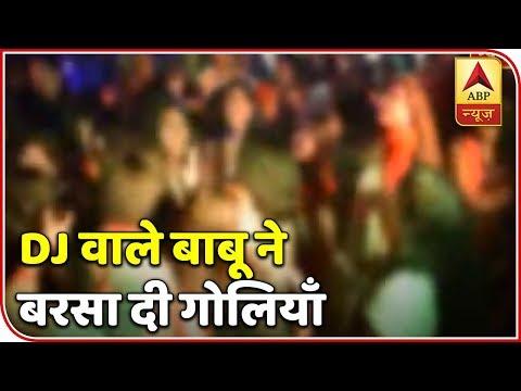 Delhi: Ruckus Over 'DJ Vale Babu' Song; 2 People Shot At | ABP News