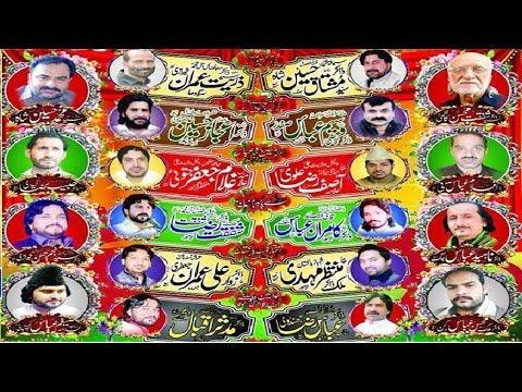 Live Jashan 18 April 2019 Kot Shahan Gujranwala