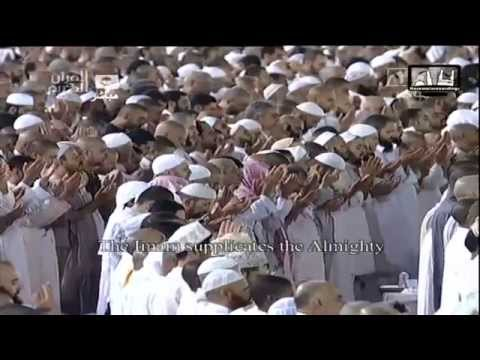 Du'â al-Qunût lors de la 27ème nuit du Ramadan - Sheikh `Abd Ar-Rahmân As-Sudays
