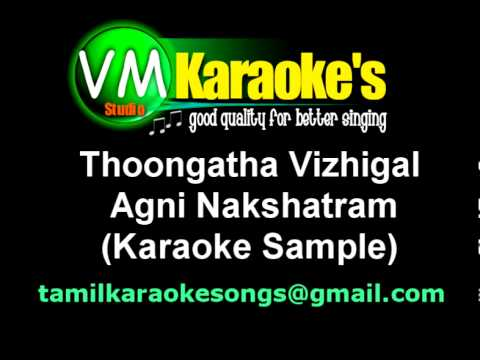 Thoongatha Vizhigal Rendu (Karaoke Sample)
