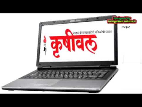 Marathi News bulletin Portal Web-based Gujrathi Intelligence...