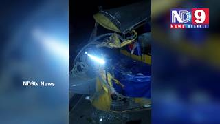 Road Accident in Suryapet    Thungathurti     ND9 NEWS