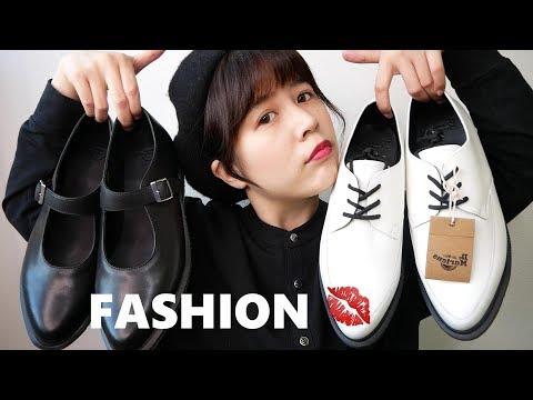 [開箱]我買了兩雙鞋子👞時尚從腳邊開始!怎麼用集運網站買東西?❤️ RU x Buyandship