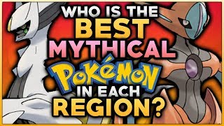 Who Is The BEST Mythical Pokemon In Each Region?