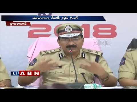Telangana DGP Press Meet | Hyderabad | ABN Telugu