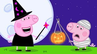 Peppa Pig Nederlands Compilatie Nieuwe Afleveringen 🎃Halloween: Aankleden! 🎃 Tekenfilm