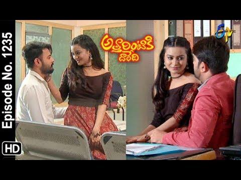 Attarintiki Daredi | 19th October 2018 | Full Episode No 1235 | ETV Telugu