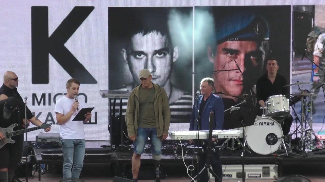 """""""Кіборг"""" Станіслав Стовбан став Почесним громадянином Калуша"""