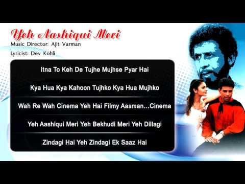 Yeh Aashiqui Meri - All Songs - Atul Agnihotri - Pooja Bhatt - Alka Yagnik - Udit Narayan
